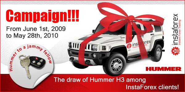 Contest Hummer