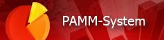PAMM نظام
